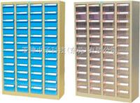 48抽元器件柜-M1412-1(-2)48抽元器件柜电子元器件柜