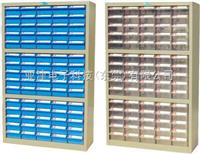 75抽电子元器件柜-S2515-1(-2)75抽元器件柜电子元器件柜