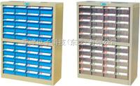40抽元件柜-S2410-1(-2)40抽元器件柜电子元器件柜