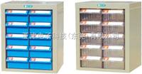 10抽电子元件柜-S2205-1(-2)10抽电子元器件柜电子元器件柜