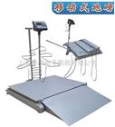 DCS-XC-D電子地磅秤·帶輪子·移動式·1000公斤