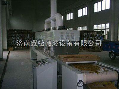 贵州中药干燥杀菌设备/微波中药烘干杀菌设备/鑫弘微波