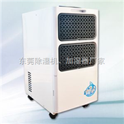 深圳实验室除湿机优质供应商