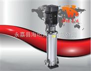CDLF型-立式不锈钢多级泵