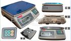 ACS-XC-A3公斤桌秤(3公斤電子秤)