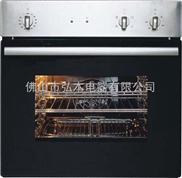 6功能 镶嵌式烤箱 内嵌式电烤炉 家用电烤炉