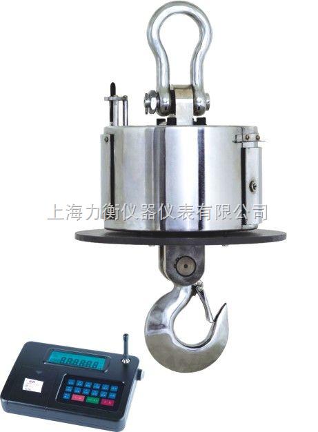 5吨上海耐高温电子吊秤.,上海电子吊秤,上海吊秤