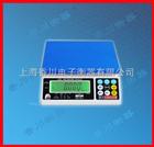 ACS-XC-A電子桌秤6公斤