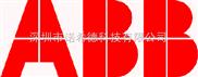 ABB传感器