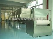 XH-20KW-北京食品干燥设备/微波食品干燥烘干设备/鑫弘微波干燥设备