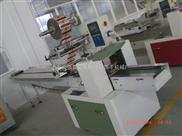 枕式包装机/-320型枕式包装机/180型包装机/全自动饼干包装机/饼干生产线/厂家直销