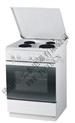 一体式烤箱 多功能电烤炉 家用连体烤箱