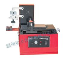 XH600型油墨移印机