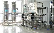 2吨医药生化GMP反渗透纯水处理设备