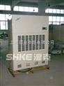 冷冻除湿器/冷冻干燥设备/冷冻防潮设备