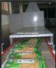 广西腐竹干燥设备/微波腐竹烘干设备/鑫弘微波干燥设备