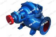 工矿 OW系列单级双吸中开蜗壳式离心泵