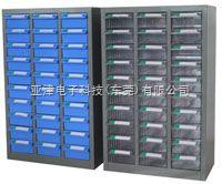 30抽零件柜零件柜+电子元器件柜