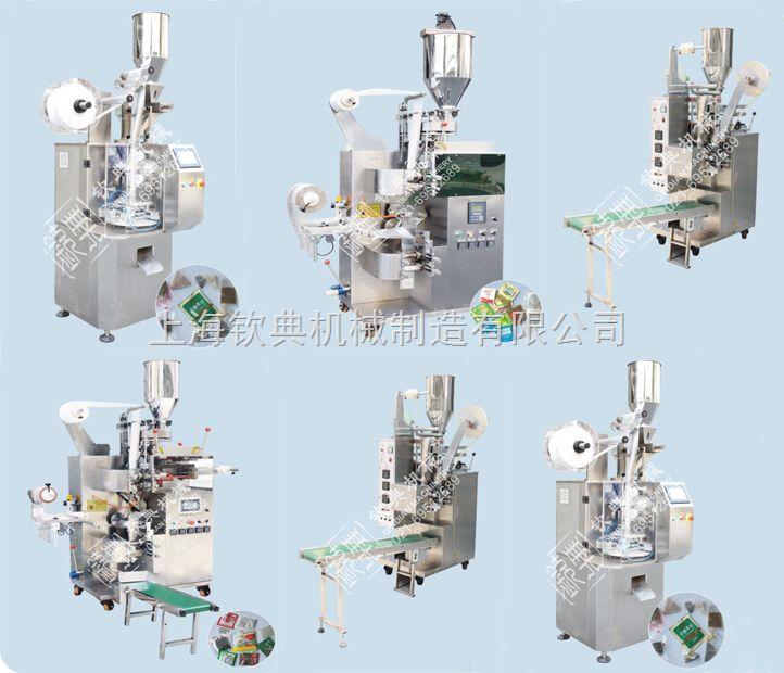 生产茶叶袋泡茶包装机