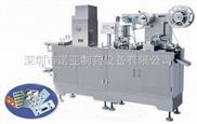 DPB-140型平板铝塑包装机