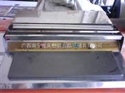 TW-450-保鲜膜封接机TW-450