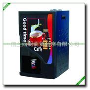 投幣咖啡機|自動投幣咖啡機|辦公室咖啡機|酒店咖啡機| KTV咖啡機