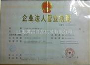 米粉机/米线机/麻辣米线/广东河粉现场试机