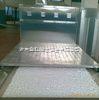 新疆微波葡萄干干燥设备
