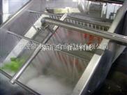 高压水流清洗机