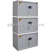 YJ-106密码锁保密文件柜保密文件柜
