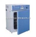 GHP系列培养箱/隔水式恒温培养箱/恒温箱/隔水恒温箱上海