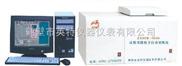 检测大卡设备 检测热量设备 智能量热仪
