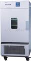 LRH-100CB 低温培养箱