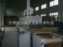 XH-20KW四川牛肉干干燥设备
