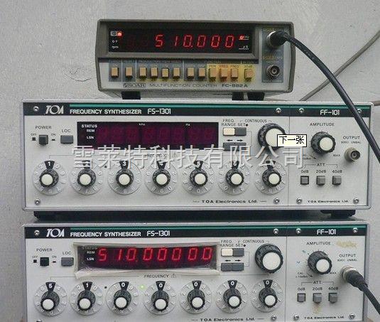 信号发生器,函数信号发生器