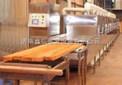 陕西微波木材干燥设备
