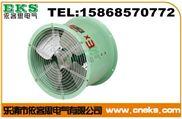 DZ系列低噪声节能轴流通风机