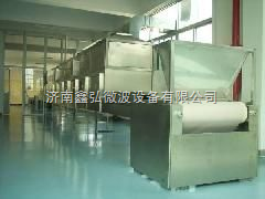 天津微波中药干燥设备
