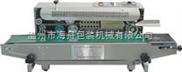 多功能薄膜封口机SF-900