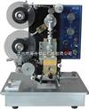 电动色带打码机HP-241