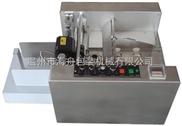 纸盒钢印打码机MY-300