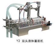 GFC-W-2Y--双头液体灌装机