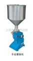 HL型-手动灌装机