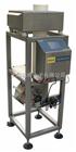 JSF型电子产品管道式金属探测机