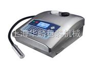 廠家直銷55-500L鋼印打碼機
