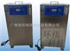 广州臭氧发生器