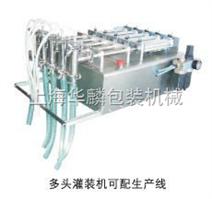 多用途灌装设备活塞式液体灌装机