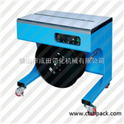 厂家直销半自动打包机-半自动捆扎机 深圳广州佛山
