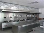 北京食堂厨具厨房设备