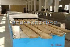 大连木材微波干燥设备